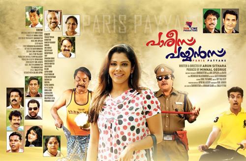 Paris Payyans: 8 Kerala MLAs turns singers