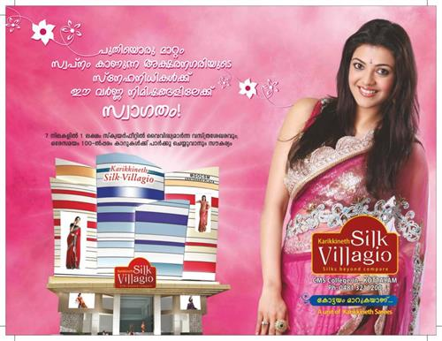 Karikkineth Silk Villagio Kottayam inauguration by Kajal Aggarwal on 4th April 2013