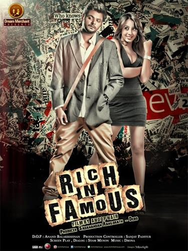 Rich N Famous: Anoop Nairs directorial debut in royal style