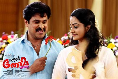 Vishu release malayalam movies in 2013 with release date and story