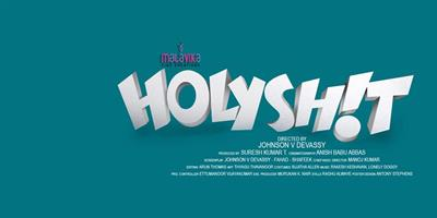 Holyshit: An extraordinary ride with vibrant youngsters
