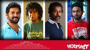 Holyshit Malayalam Movie First Look Posters 2