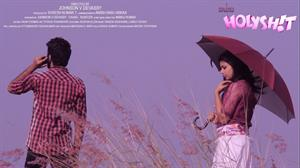 Holyshit Malayalam Movie First Look Posters 3