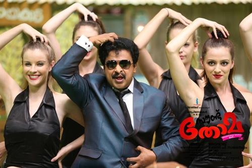 Sound Thoma malayalam movie song Thoma style generates viral mania