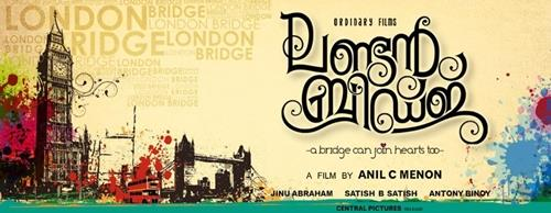 London Bridge Malayalam Movie First Look Posters