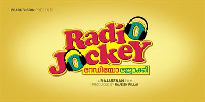 Radio Jockey Malayalam Movie First Look Posters