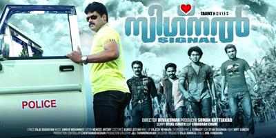 Signal Devakumar's grand entry with a suspense thriller