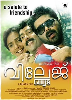 Village Guys: Youthful entertainer with elements of a thriller