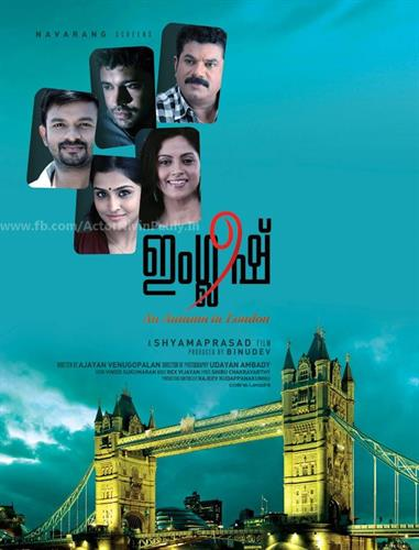 English: Life of the Malayalee diaspora on big screen