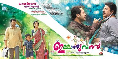 Top 5 malayalam movies of 2013 box office – Quarter 1