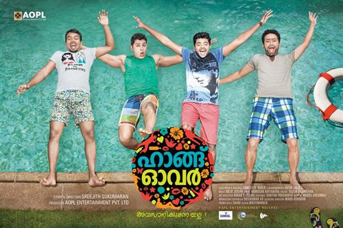 Hangover Malayalam Movie Movie First Look Posters