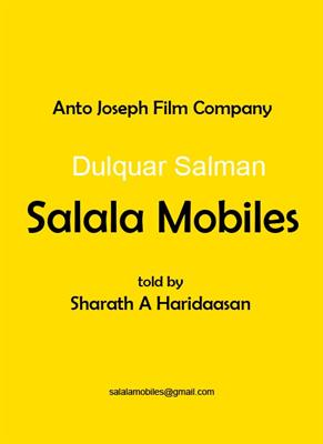 Salala Mobiles Malayalam Movie First Look Posters