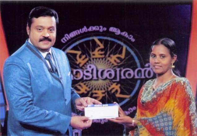Ningalkkum Akam Kodeeswaran(NAK) 1 Crore winner Sanooja