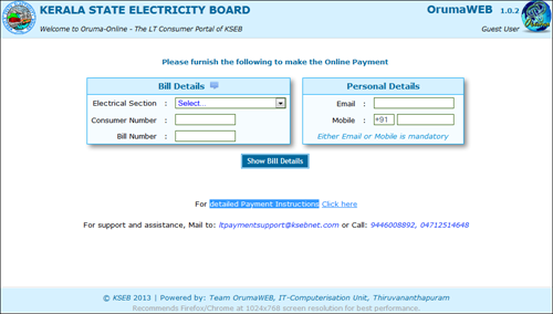 Kerala State Electricity Board (KSEB) bill payment is now online