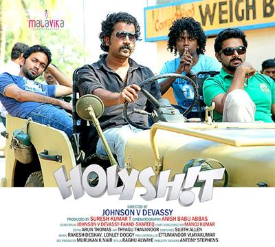 Askar Ali as Aashiq in Holy Shit Malayalam Movie