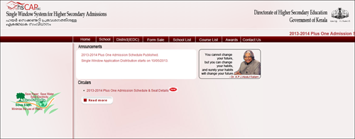 Kerala plus one 2013 admission application form distribution from 10th May
