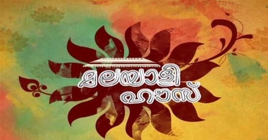 Malayali House Reality Show in Surya TV – Coming Soon