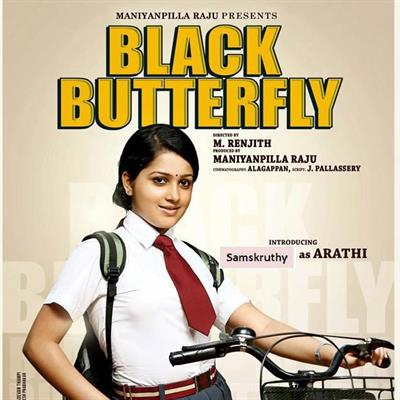 Samskruthy Shenoy in Black Butterfly