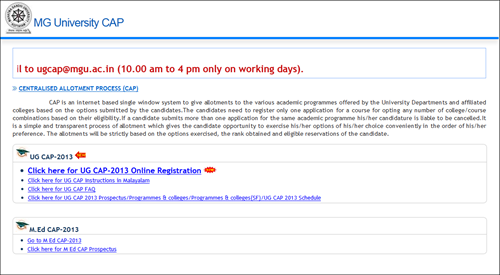 MG University centralised allotment process (CAP) 2013 online registration started