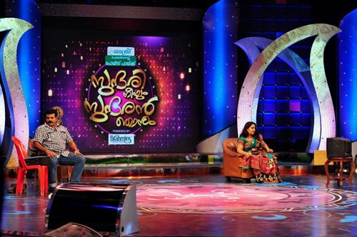 Sundari Neeyum Sundaran Njanum Grand Finale Live on Asianet - 19 May 2013