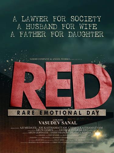 Red Malayalam Movie First Look Posters