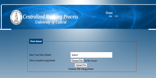 Calicut University centralized ranking process (CRP) 2013 online registration started
