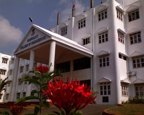 Mangalam College of Engineering, Ettumanoor