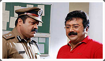 Salaam Kashmir: Suresh Gopi and Jayaran in lead