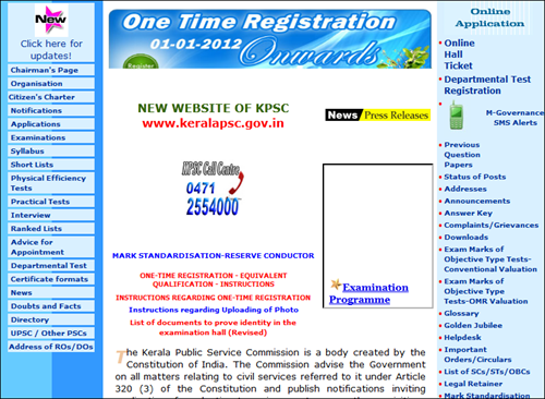 Kerala PSC LD Clerk (LDC) 2013 application notification to be published in June