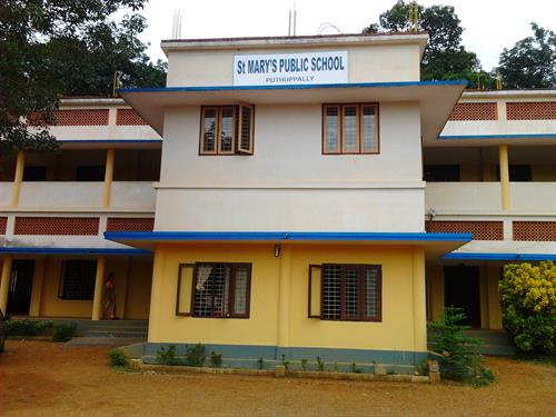 St.Mary's Public School –The Pride of Puthupally