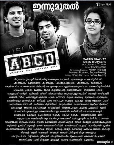 ABCD(Amercian Born Confused Desi) Malayalam Movie Theatres List