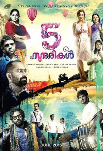 Malayalam movie releases in June 2013