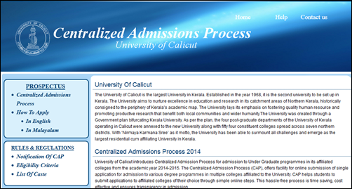 Calicut University CAP first allotment rank list/ result 2014 will be published soon