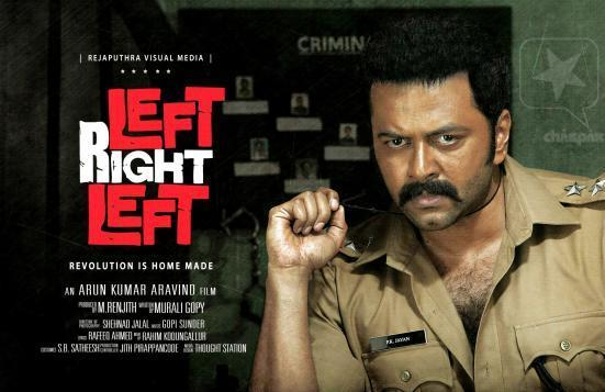 Left right left malayalam movie wallpapers