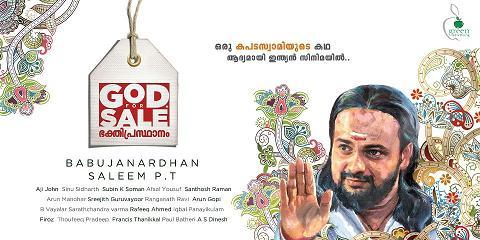 God for Sale: Bhakthi Prasthanam Poster
