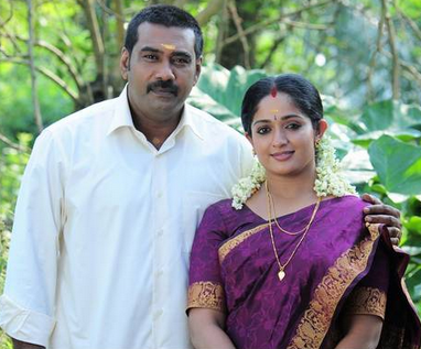 Onnum Mindathe: Biju Menon and Kavya Madhavan in Sugeeths next