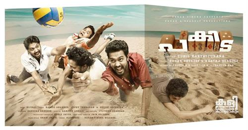 Pakida Malayalam Movie First Look Posters