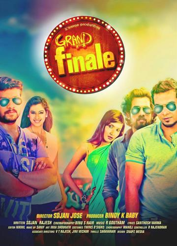 Grand Finale Malayalam Movie First Look Posters