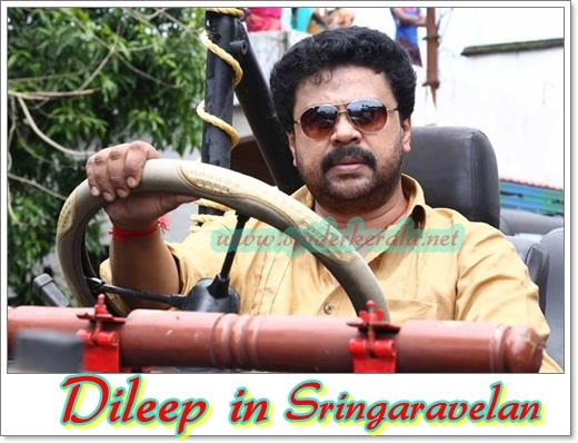 Sringaravelan malayalam movie – Dileeps Onam 2013 feast