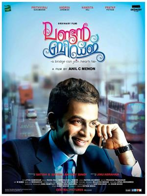 Prithviraj London Bridge Poster