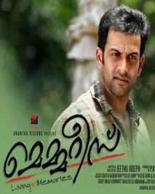 Prithviraj in 'Memories' Posters
