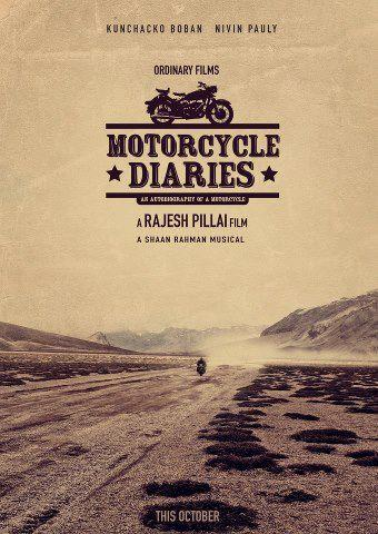 Motorcycle Diaries Malayalam film
