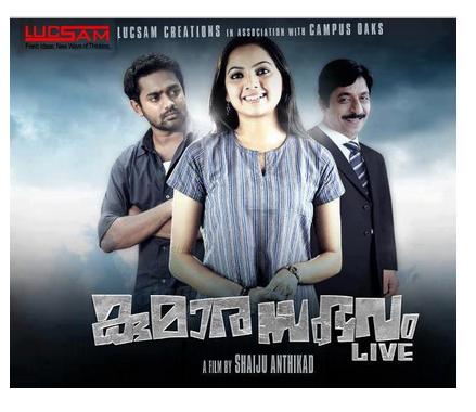 Kumarasambhavam Live Malayalam movie poster