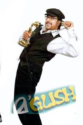 Manglish Malayalam Movie First Look Posters Demo 1