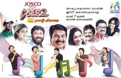 Josco Indian Voice Season 2 Grand Finale 2013 on Mazhavil Manorama