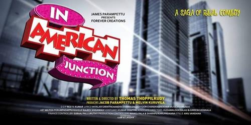 In Amercian Junction malayalam movie: Excitement at its best guaranteed