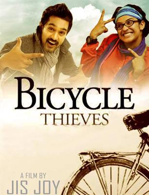 Bicycle Thieves malayalam movie: Asif Ali and Aparna Gopinath for onscreen romance