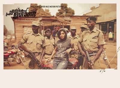 Rima Kallingal in Escape from Uganda Movie