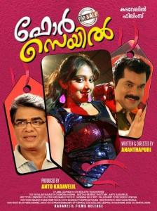 For Sale malayalam movie preview: A women centric theme zooming into the society