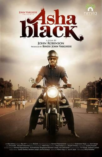 Asha Black malayalam movie: An emotional thriller by John Robinson